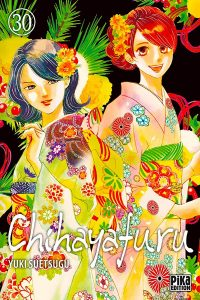 Chihayafuru Vol.30