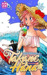 Takane & Hana Vol.14