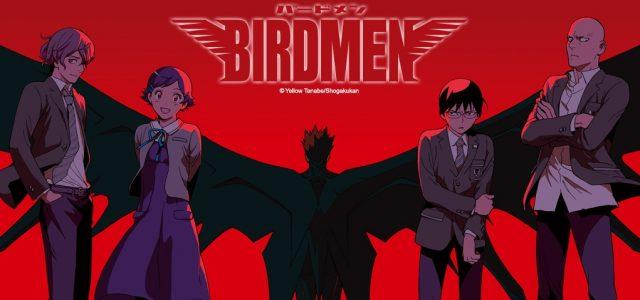 Birdmen en approche aux éditions Vega