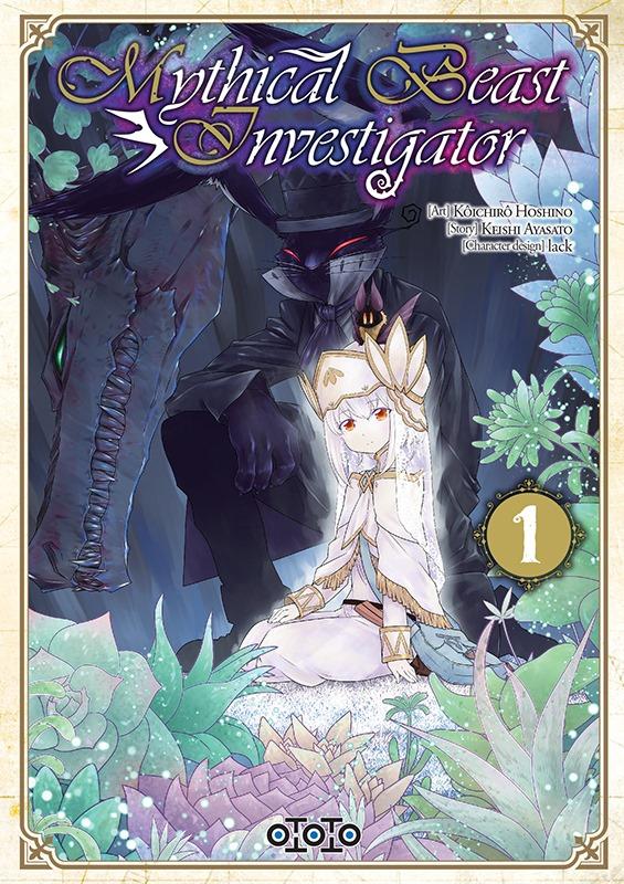 Mythical Beast Investigator T1