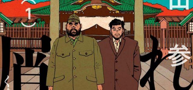 Le manga Sengo annoncé aux éditions Casterman