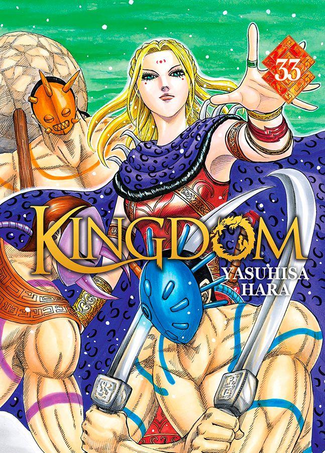 Kingdom T33