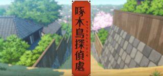 Le roman Kitsutsuki Tantei-Dokoro adapté en anime