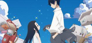 Le manga Kakushigoto adapté en anime