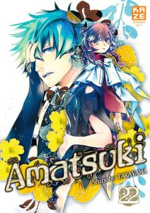 Amatsuki Vol.22
