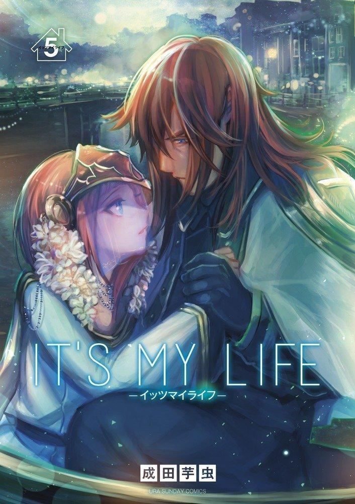It's my Life T5