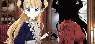 Le manga Shadows House à paraître chez Glénat