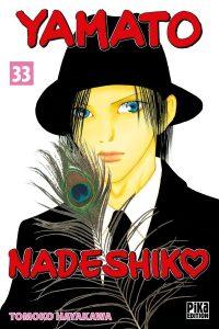 Yamato Nadeshiko Vol.33