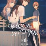 Bloom Into You T4