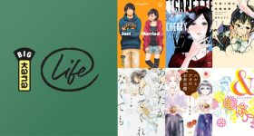 Life, nouvelle collection des éditions Kana