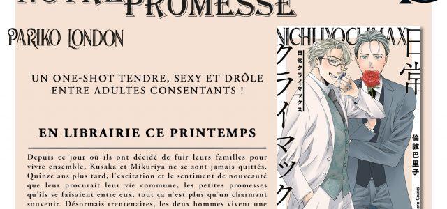 Le one-shot N'oublie pas notre promesse chez Taifu Comics