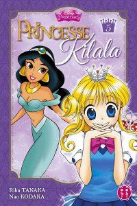 Princesse Kilala - nobi nobi! Vol.5