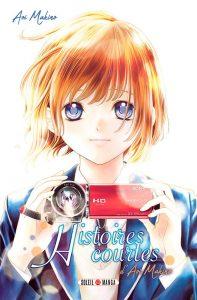 Histoires Courtes d'Aoi Makino