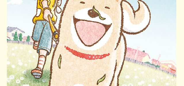 Mon Shiba, ce drôle de chien chez Doki-Doki