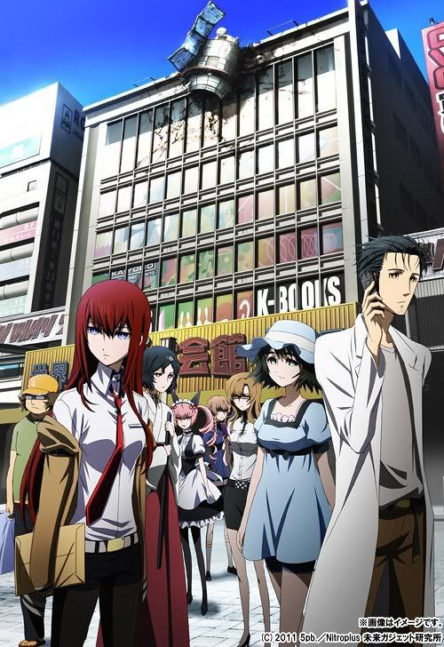 Steins;Gate - Anime