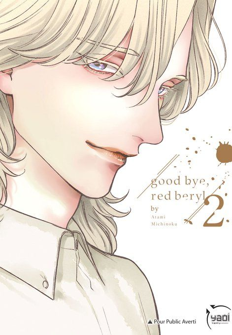 Goodbye, Red Beryl Vol.2