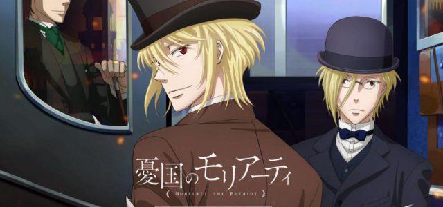 Le manga Moriarty adapté en anime
