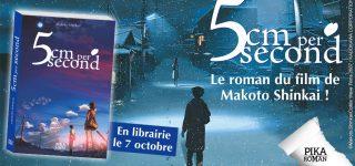 5cm Per Second en roman chez Pika