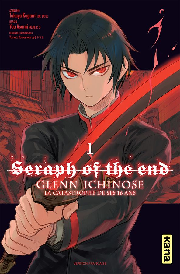 Seraph of the End - Glenn Ichinose T1