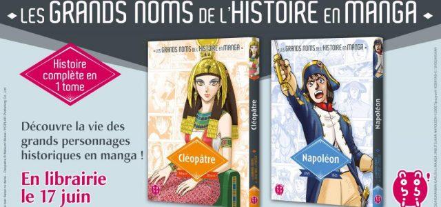 Les Grands Noms de l'Histoire chez nobi nobi !