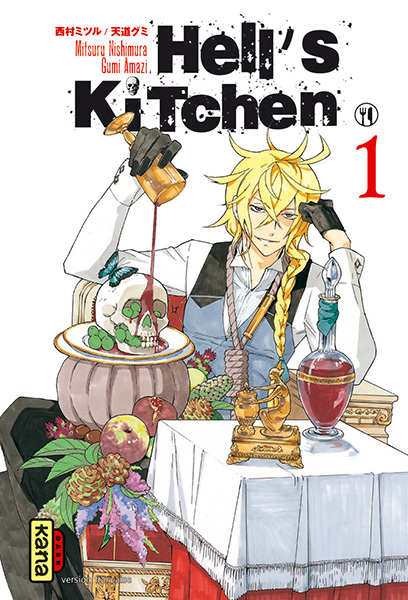 Hell's Kitchen T1