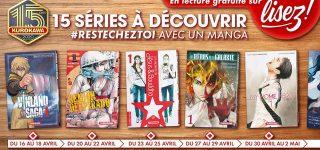 #ResteChezToi avec un manga de Kurokawa