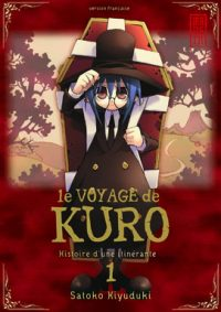 Le Voyage de Kuro