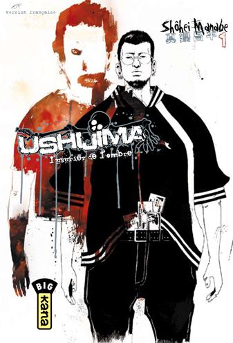 Ushijima T1