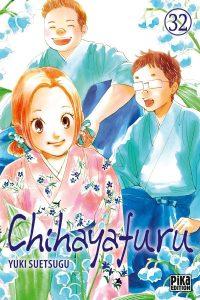Chihayafuru Vol.32