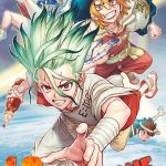 Dr Stone T10