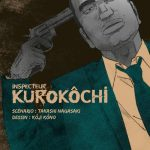 Inspecteur Kurokochi T22