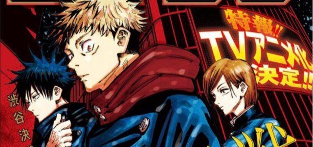 Le manga Jujutsu Kaisen adapté en anime