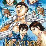 Kingdom T42