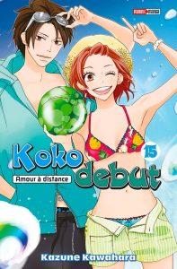 Koko Debut Vol.15