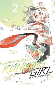 Running Girl, ma course vers les paralympiques Vol.2