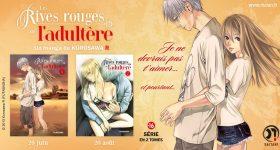 Le manga Les Rives rouges de l'adultère annoncé chez Meian