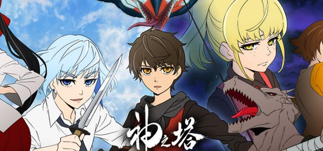 L'anime Crunchyroll du mois de juillet 2020