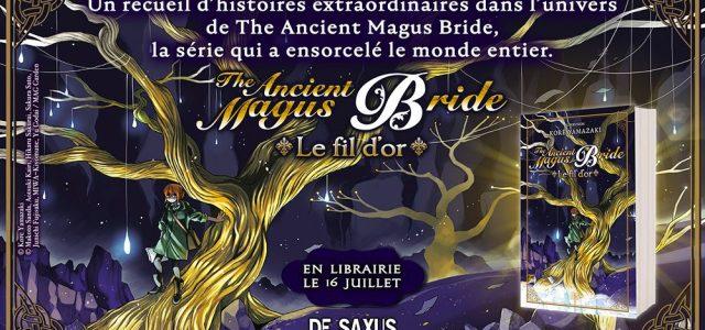 Un roman The Ancient Magus Bride annoncé chez De Saxus