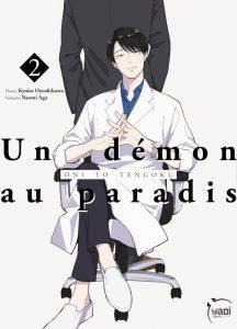 Un Démon au paradis Vol.2