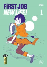 First Job, New Life
