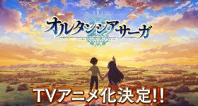 Le jeu Hortensia Saga adapté en anime