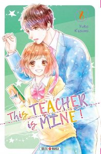 This teacher is mine Vol.8