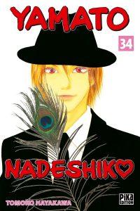 Yamato Nadeshiko Vol.34