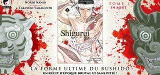 Shigurui revient aux éditions Meian