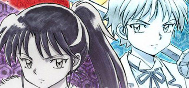 L'anime Hanyo no Yashahime annoncé
