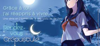 Le manga Rendez-vous au Crépuscule chez Akata