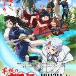 Yashahime: Princess Half-Demon - Anime