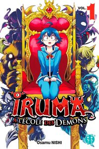 Iruma à l'école des démons
