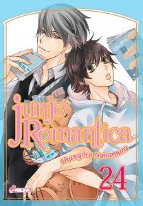 Junjo Romantica Vol.24