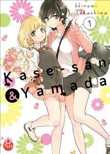 Kase-san & Yamada Vol.1